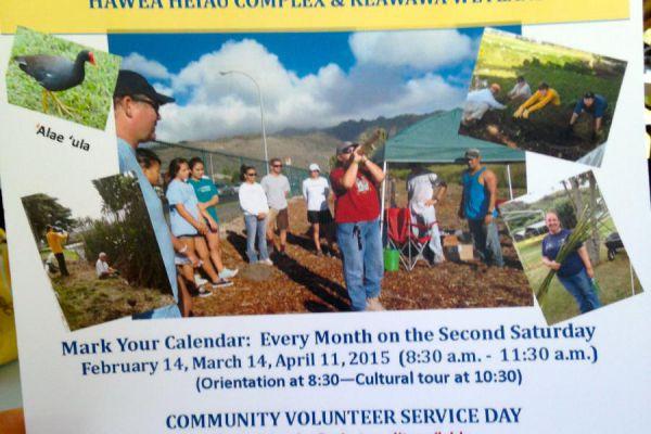 wea-community-service-5308993251-D52A-BA3F-8C90-AA050BABC250.jpg